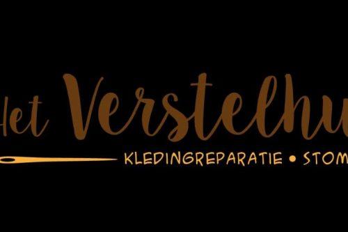 Gouda Goverwelle - Wijkgids - Het Verstelhuisje